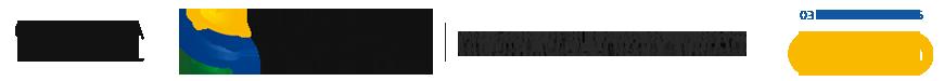 WCIT 2016 - Congresso Mundial de Tecnologia da Informação - Cobertura especial do Convergência Digital